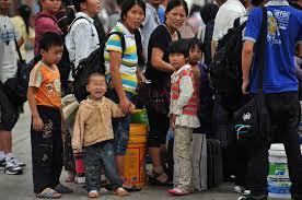 china daycare