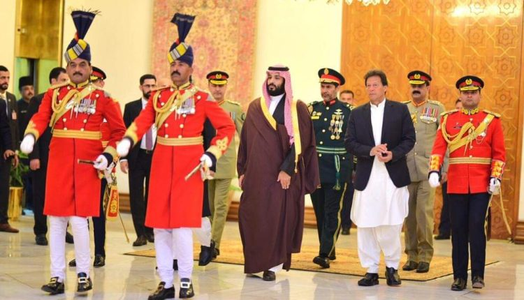 MBS-Pakistan