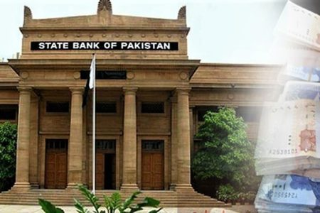 Interest Rate To 12 25 Percent