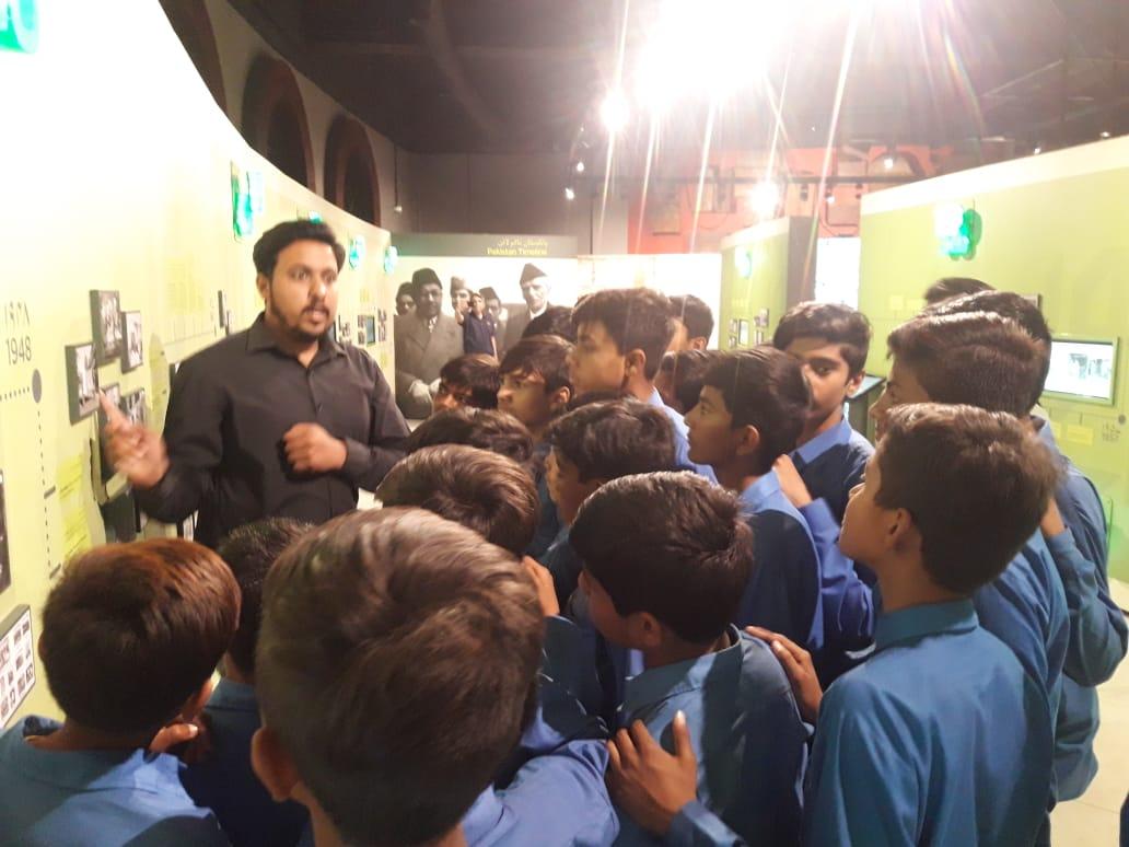 Museum-Greater Iqbal Park