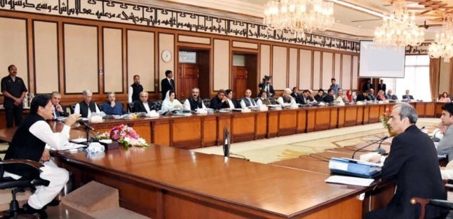 Federal cabinet 1