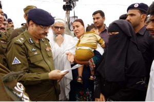 IGP-Multan
