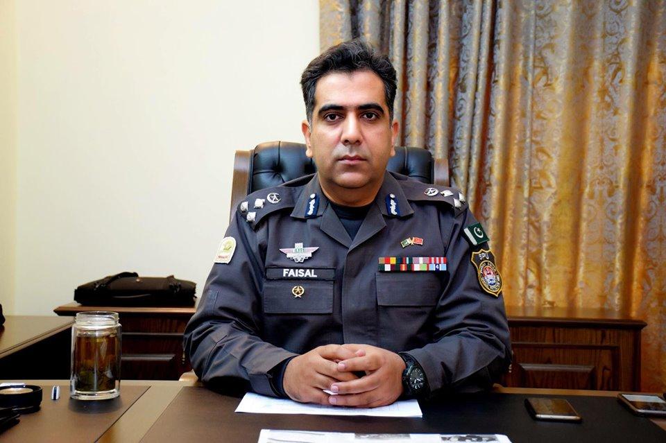 Muhammad Faisal Rana