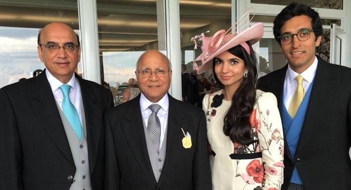 Pak family-UK Asian rich list