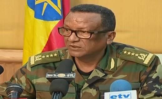 Ethiopian army cheif