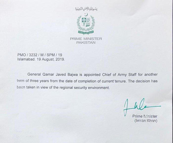 Gen Bajwa notification