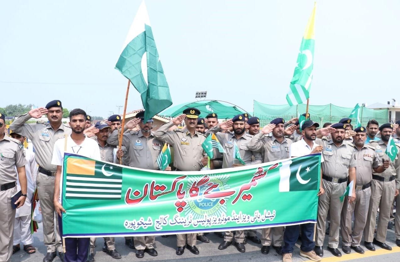 NHMP-Kashmir