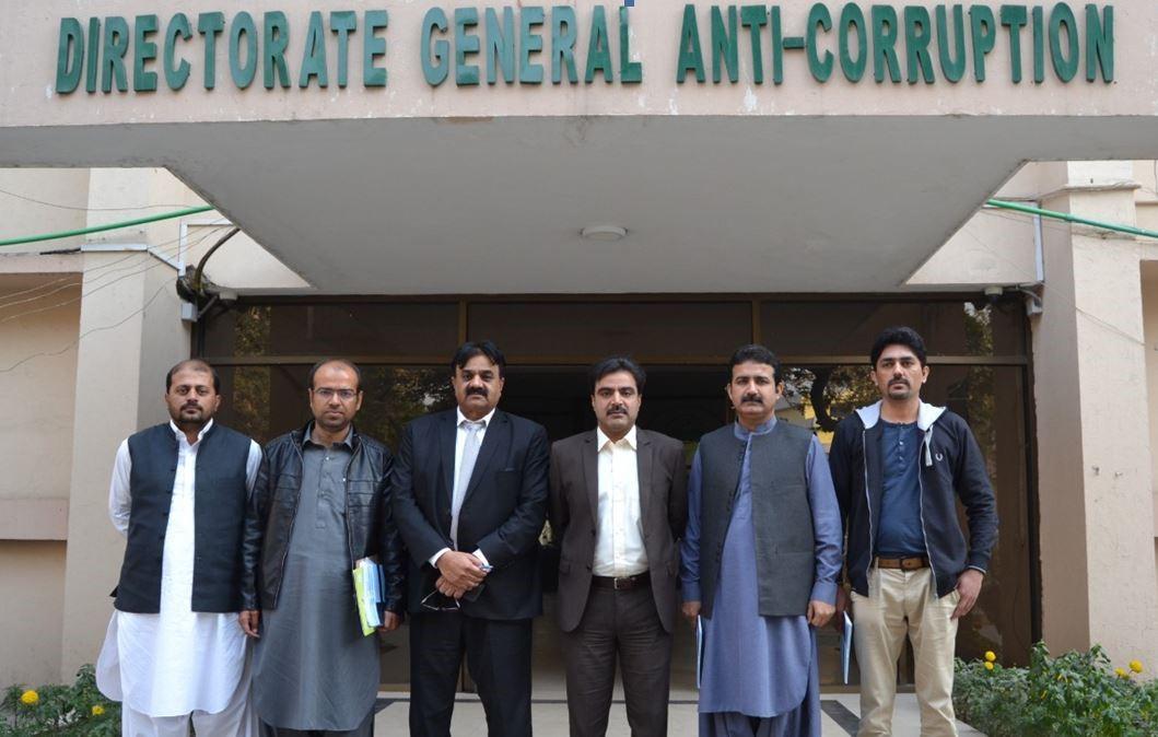 Anti Corruption Punjab