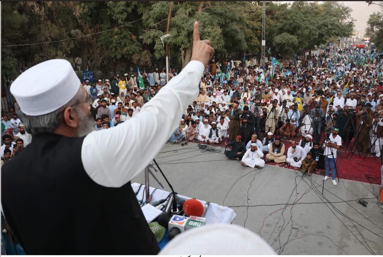 JI Siraj-Quetta