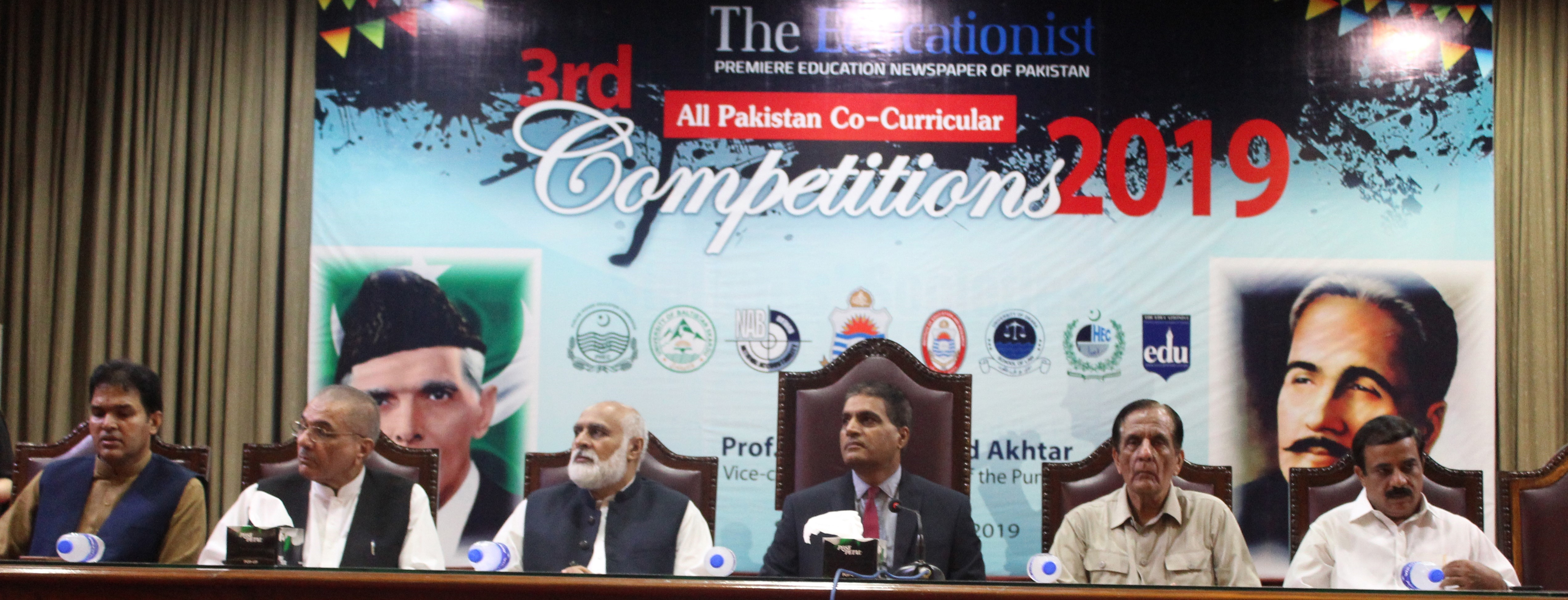 PU-Co curricular competition