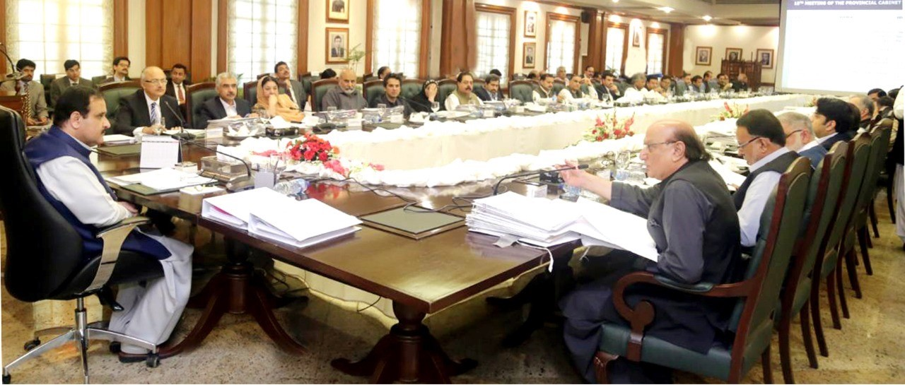 CM-18th cabinet meeting