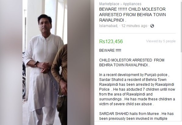 Child Molester-Bahria Town Pindi