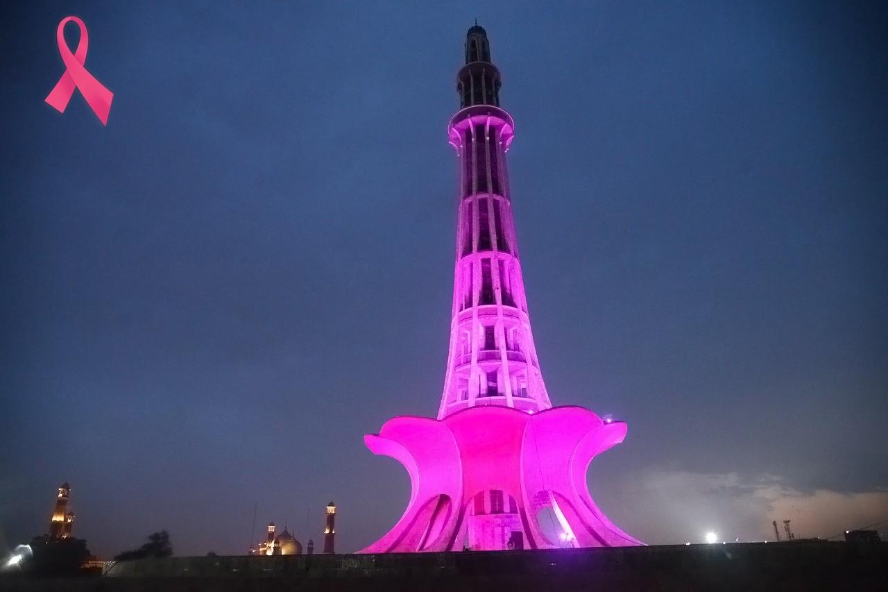 Minar-e-Pakistan-Pink