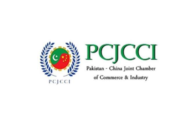 PCJCCI 1