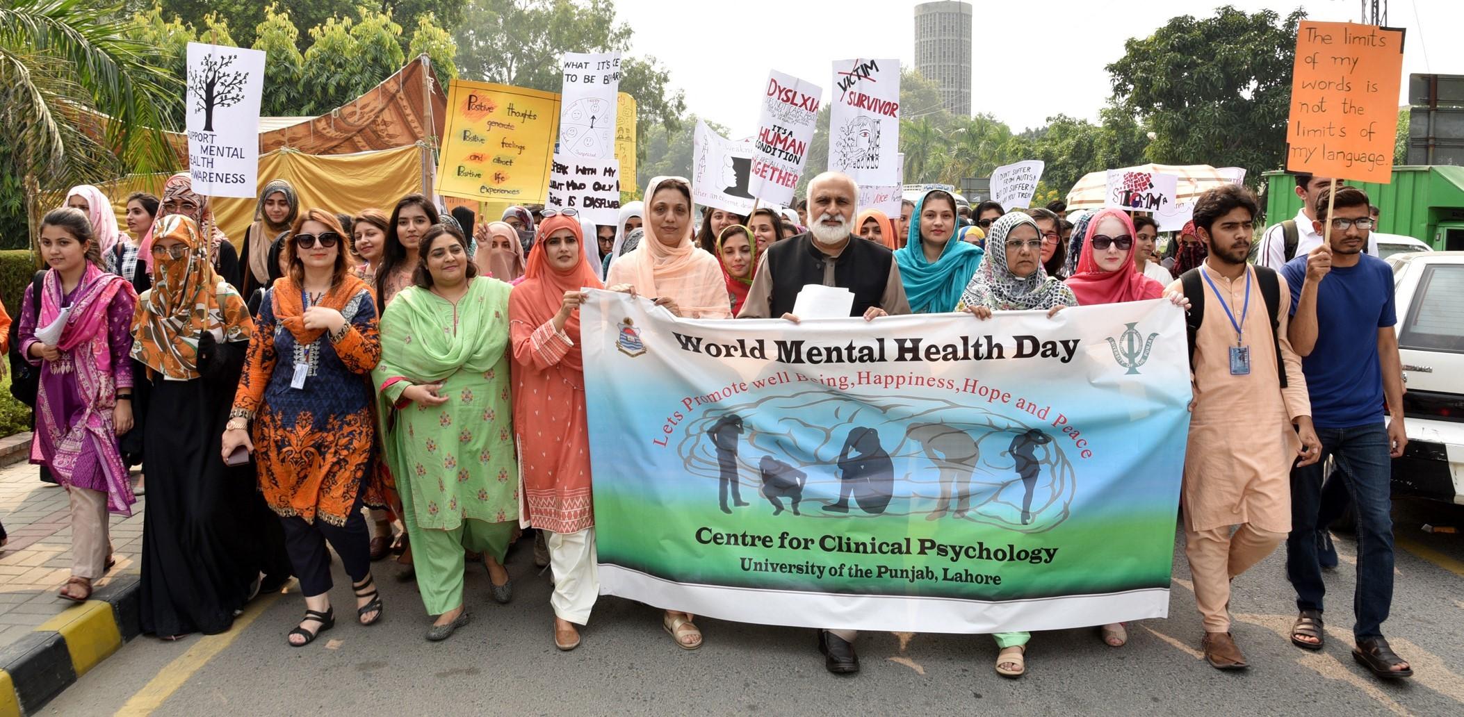 PU-World Mental Health Day