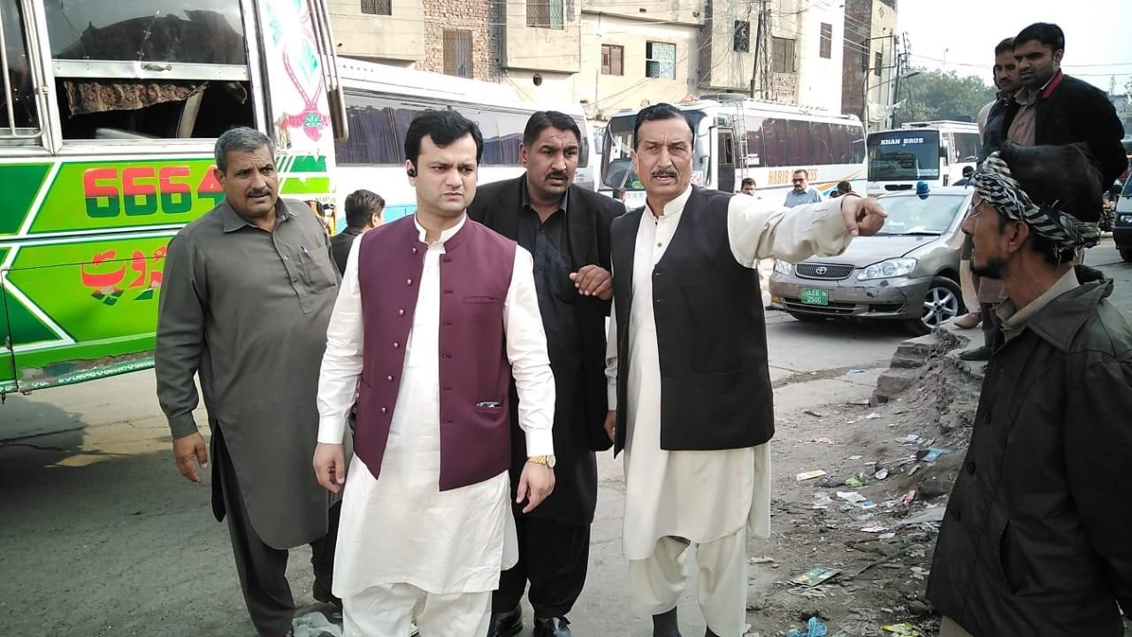 Badami Bagh GBS 1