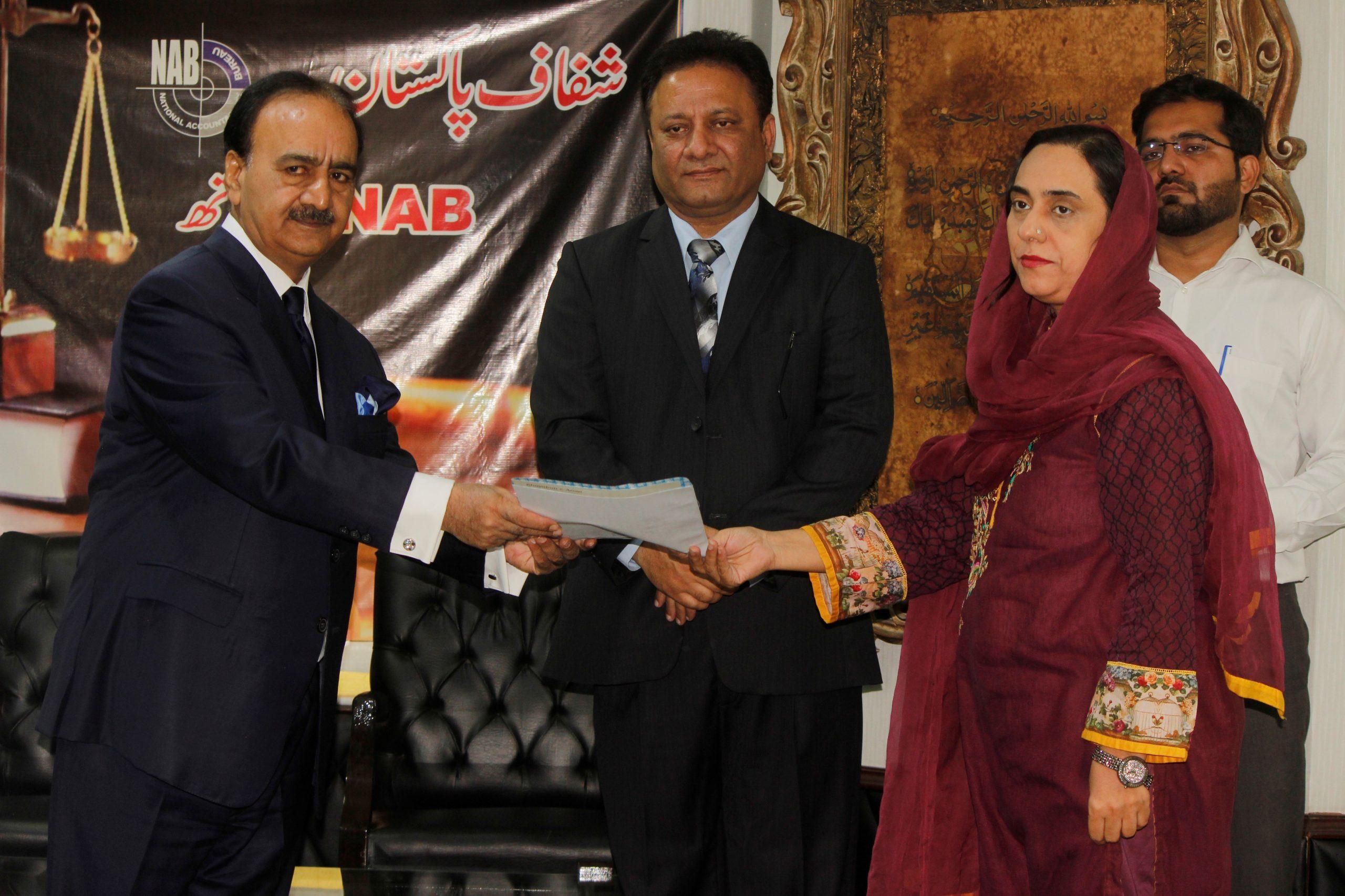 NAB-Khayaban-e-Ameen