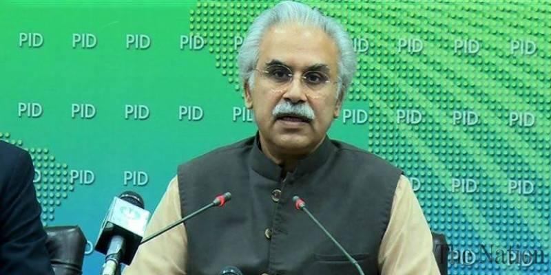 Dr Zafar Mirza