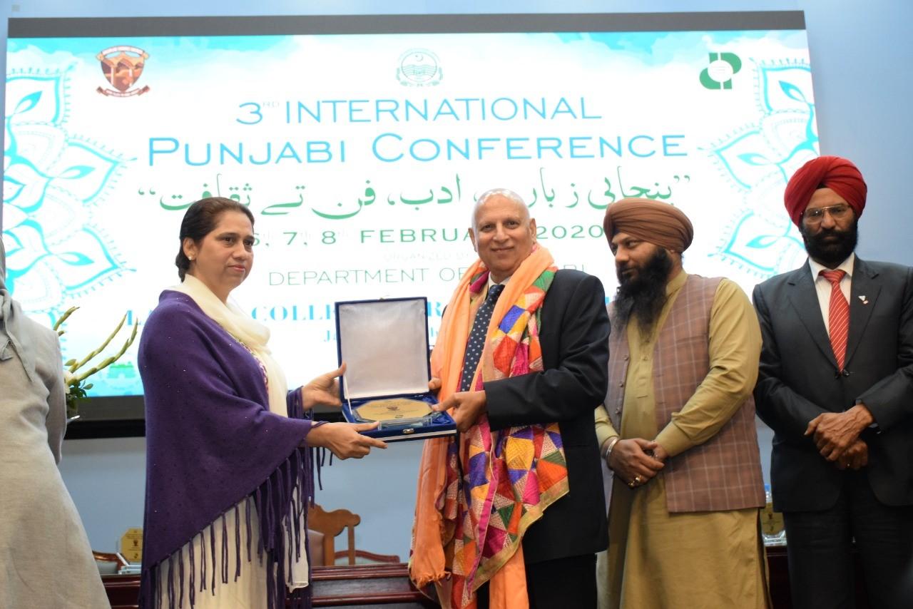 Int'l Punjab Conference