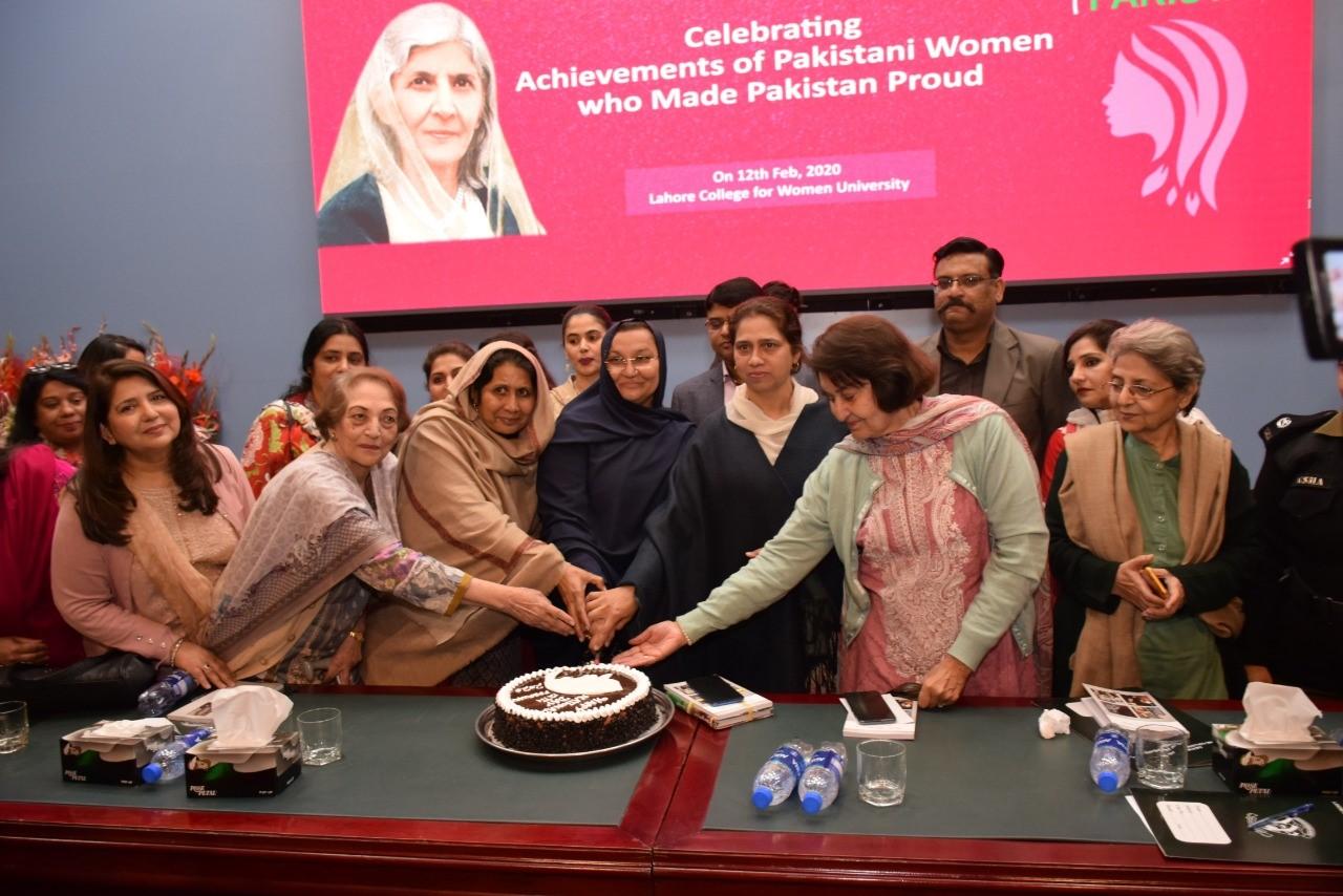 LCWU-Women Day