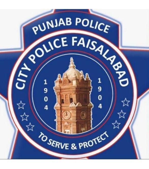Faisalabad Police logo