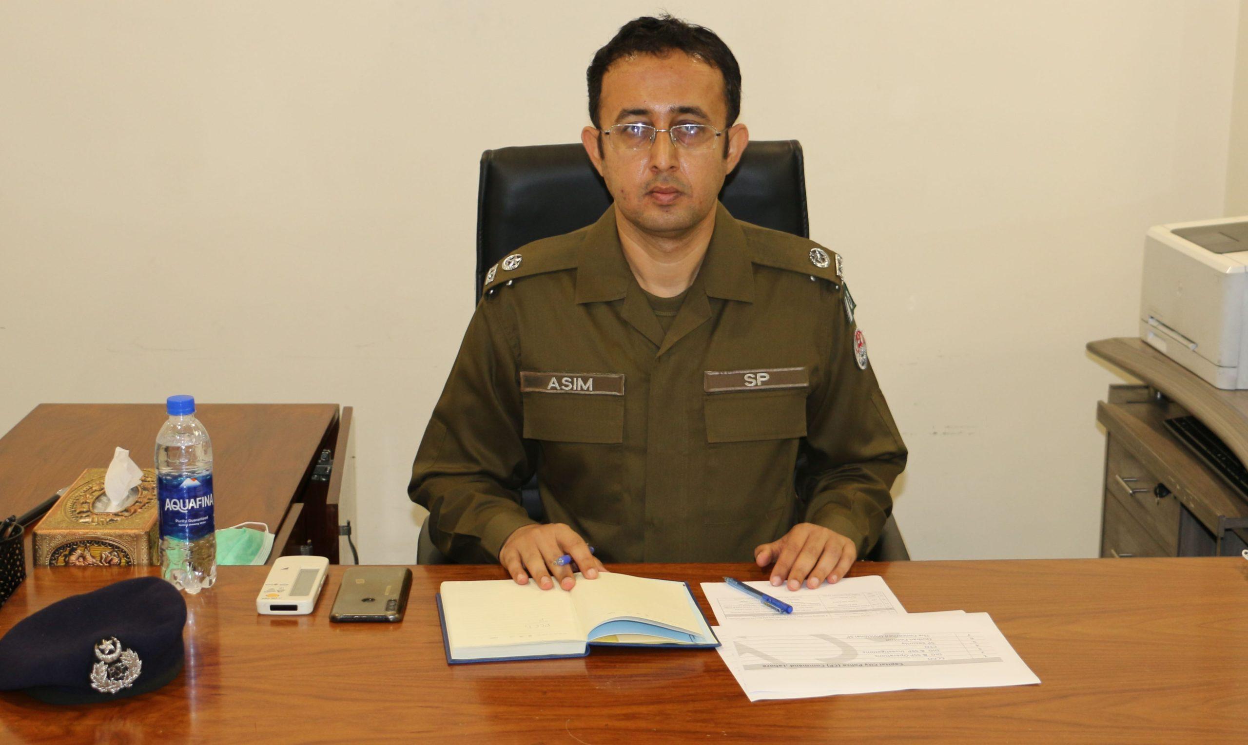 SP Asim Jasra