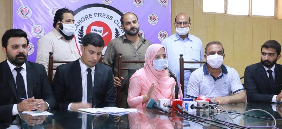 Overseas Pakistani-Justice