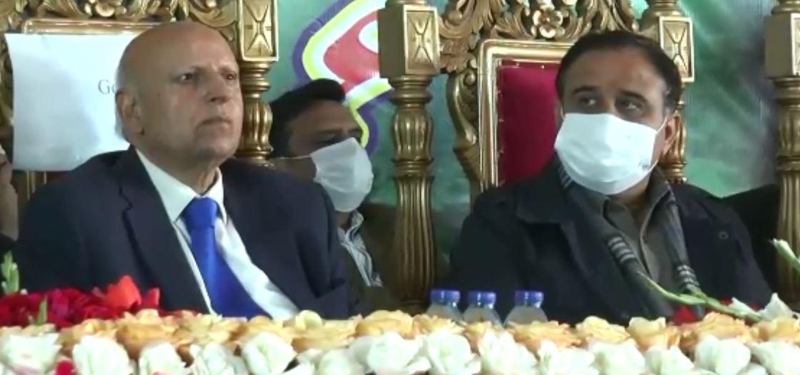 CM-Governor