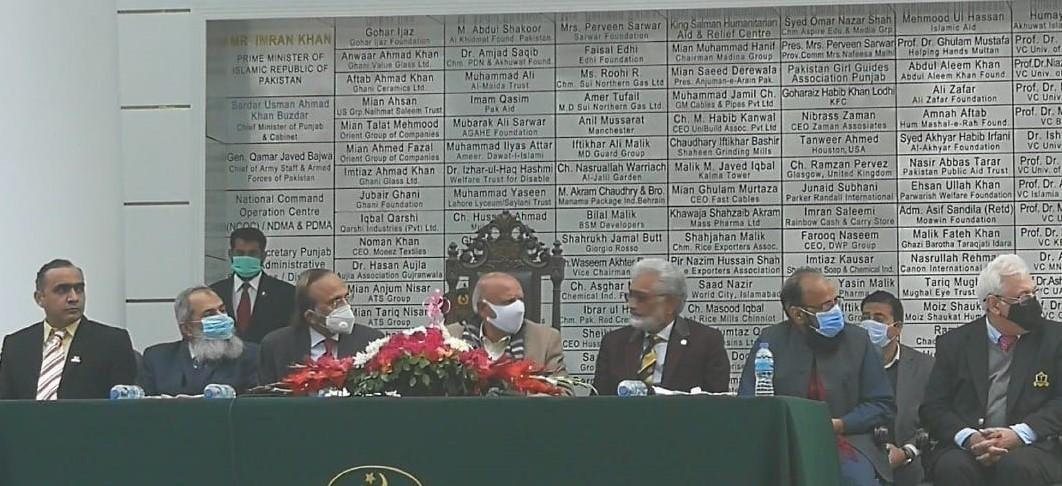 UHS-Governor Punjab