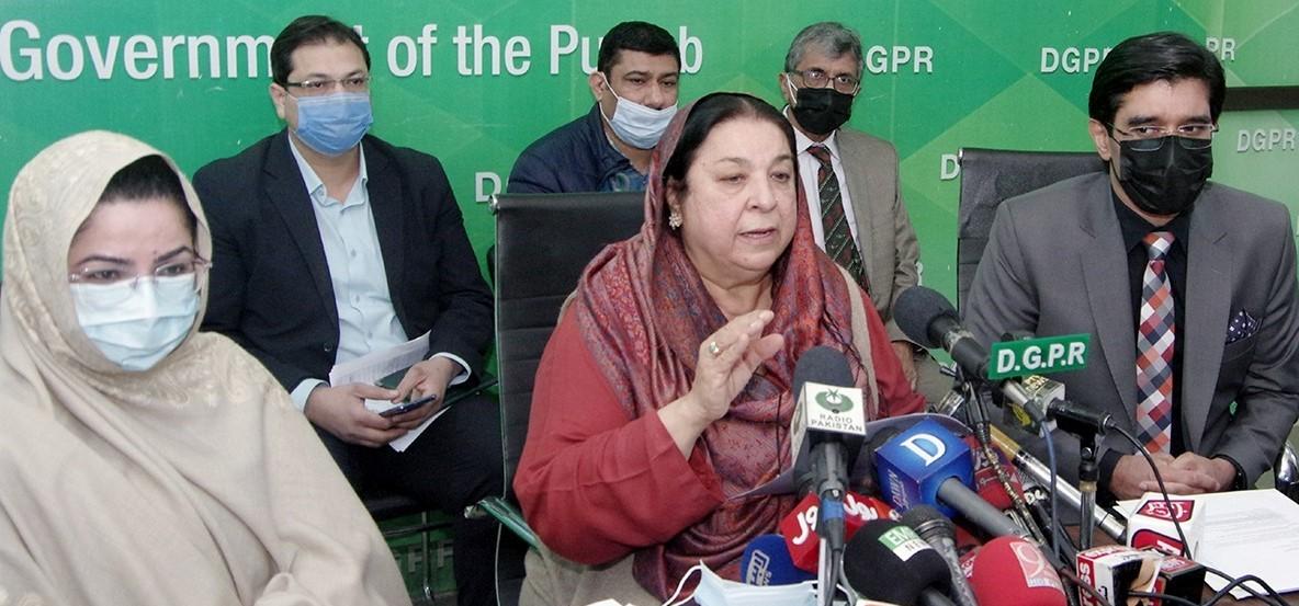 Health Punjab