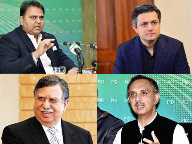PTI ministers